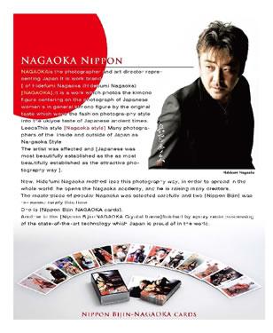 NAGAOKA NIPPON